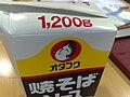 Yakisoba sauce by daniel.julia.jpg