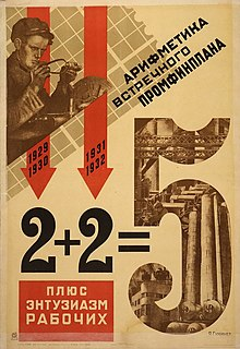 2+2=5: Arithmetic of a counter-plan plus the enthusiasm of the workers. Soviet propaganda poster by Yakov Guminer, 1931