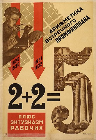 First five-year plan - Image: Yakov Guminer Arithmetic of a counter plan poster (1931)