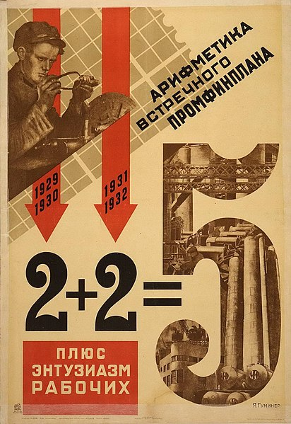412px-Yakov_Guminer_-_Arithmetic_of_a_counter-plan_poster_%281931%29.jpg