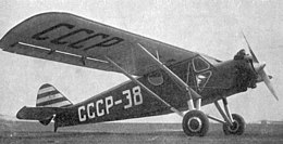 Yakovlev AIR-5 L'Aerophile July 1933.jpg