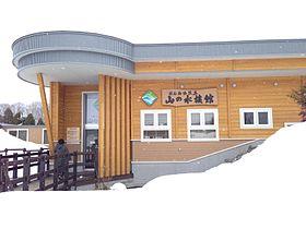 Yama-no-aquarium.jpg