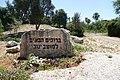 Yanuv-Beit-Nabulsi-72.jpg
