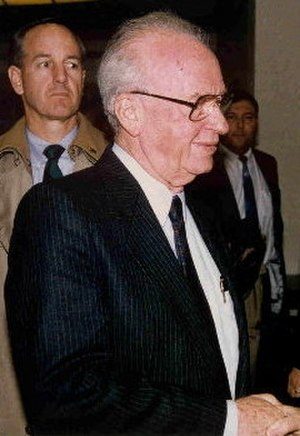 Yitzhak Rabin: a Biography - Image: Yitzak Rabin PD