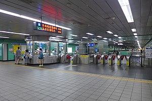 Yongchun Station - Yongchun Station Concourse