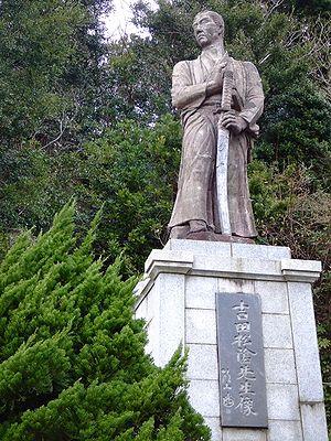 Yoshida Shōin - A statue of Yoshida in Shimoda, Shizuoka Prefecture, where he tried to board one of Perry's 'black ships'.