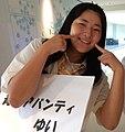Yui Date 001.jpg