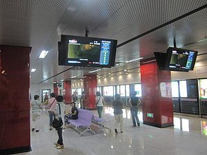 Yuyuan Garden Station Wikipedia