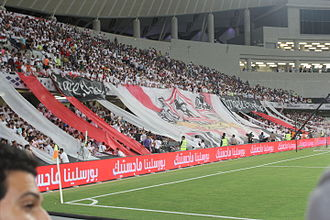 2015 Egyptian Super Cup - Zamalek fans before the match