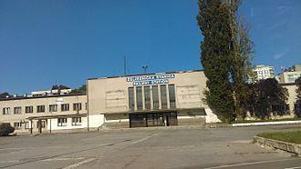 Zenica - Zenica Railway Station