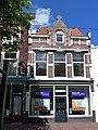 Zeugstraat 76a in Gouda.jpg