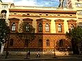Zgrada Ministarstva pravde, Beograd.JPG