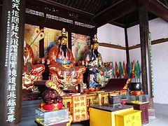 Zhen Wu Temple in Yangzhou 07 2011-04