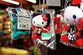 """Sarubobo"" Hello Kitty souvenir from Takayama (3810465376).jpg"