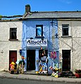 'Allsorts', Dunfanaghy - geograph.org.uk - 1428452.jpg
