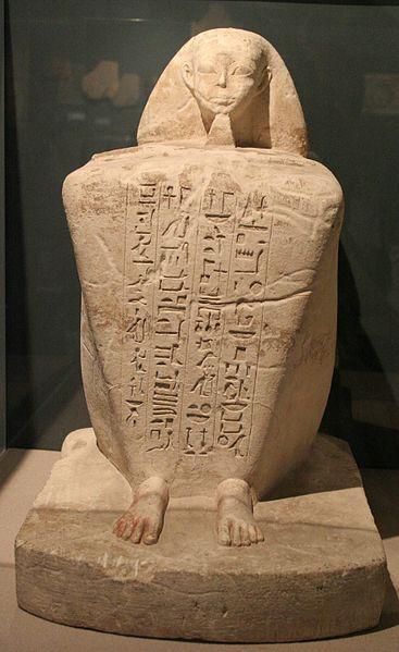 File:Ägyptisches Museum Leipzig 217.jpg