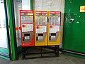 Černý Most, automaty na jízdenky.jpg