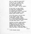 Życie. 1898, nr 23 (4 VI) page08-2 Oppman.png