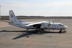 Оренбургские авиалинии Википедия