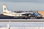 Антонов Ан-26 11209, Москва - Шереметьево RP13373.jpg