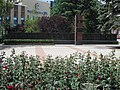 Братська могила радянських воїнів Південного фронту. пл. ім. Куйбишева.jpg