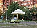 Бювет на вул. Закревського - panoramio.jpg