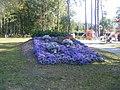 В парке ((((день города)) - panoramio.jpg