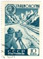 Гляцыялёгія-1959.png