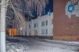 Honcharivske - Image: Гончарівське, Чернігівський район. Будинок офіцерів