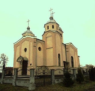 Horodok, Lviv Oblast - Image: Городок. Церква Святого Духа