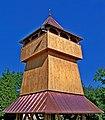 Дзвіниця П'ятницької церкви (дер.).Фото.jpg