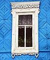 Дом Тимофеева, Красный Яр, Астраханская область, окно с геранью.jpg