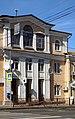 Дом жилой Курск ул. Дзержинского 93 (фото 3).jpg