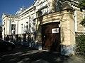 Дом купцов Леонидовых Органный зал.JPG