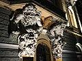 Зграда Градске библиотеке у Суботици - Детаљ 1.jpg