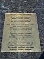 Зміїв, державний прапор України 4 - Молитва за Україну.JPG