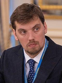 Prime Minister of Ukraine position