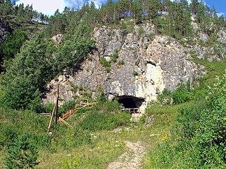 Denisova Cave - Denisova Cave in 2008