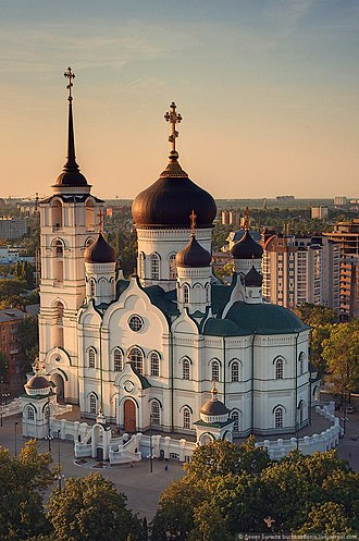 Religion in Russia - Russian Orthodox Annunciation Cathedral in Voronezh.