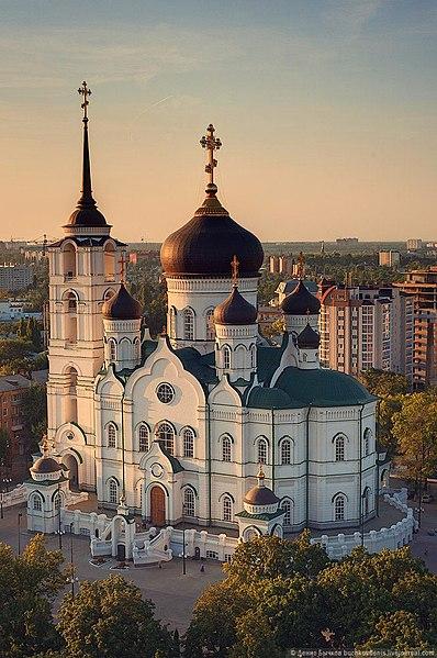 File:Кафедральный собор Благовещения Пресвятой Богородицы.jpg