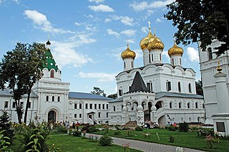 Golden Ring of Russia - Kostroma is one of the cities which belongs to the Russian Golden Ring. The city was' a important trading city in ancient Rus.