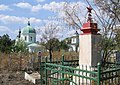 Красная звезда и церковный купол - Red Star and church dome.jpg