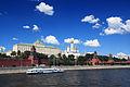 Кремлевский дворец.JPG