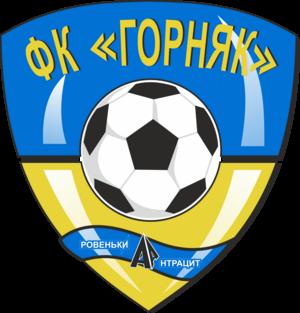 FC Hirnyk Rovenky - Image: Логотип ФК Горняк Ровеньки