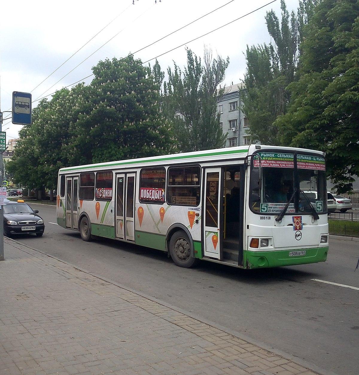 113 маршрутка ростов на дону маршрут Запись к терапевту поликлиника