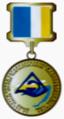 Медаль «За заслуги перед здравоохранением Республики Бурятия» 1 степени.png