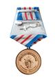 Медаль «300 лет первой следственной канцелярии России» (реверс).png