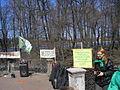 Митинг в Лопухинском саду.JPG