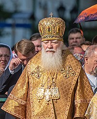 Митрополит Марк (Петровцы) в Киеве.jpg