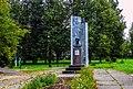 Могила и бюст М.И. Изергина в г. Советске.jpg